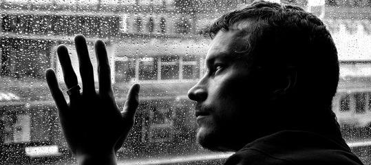 Test de depresión online: ¿Cómo saber si tengo depresión?